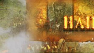 1812: Энциклопедия великой войны Сезон-1 17 серия