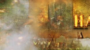 1812: Энциклопедия великой войны Сезон-1 39 серия
