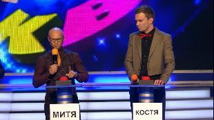 КВН 2016 Высшая лига КВН 2016 Высшая лига Первая 1/4 (10.04.2016) ИГРА ЦЕЛИКОМ Full HD