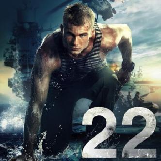 Смотреть «22 минуты» на спасение! Российский ответ «Капитану Филлипсу»
