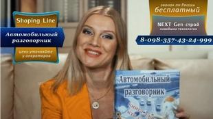 6 кадров Сезон 7 227 серия