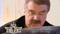 А-ля рюс Сезон-1 7 серия