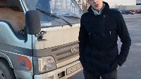 AcademeG Коммерческий транспорт Коммерческий транспорт - BAW Fenix 1044 2008