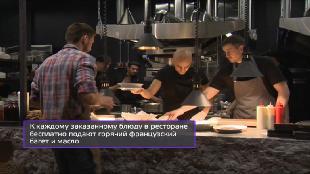 Афиша Сезон-1 Эфир 06.12