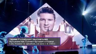 Афиша Сезон-1 Эфир 08.12.15