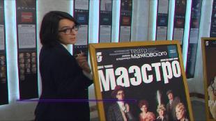 Афиша Сезон-1 Эфир 11.02.16