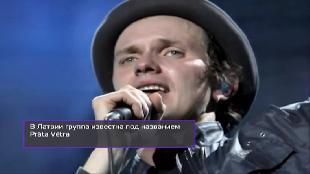 Афиша Сезон-1 Эфир 12.11.15