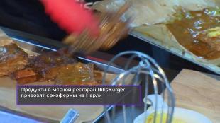 Афиша Сезон-1 Эфир 13.01.16