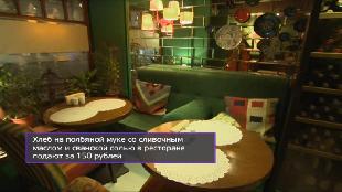 Афиша Сезон-1 Эфир 14.01.16
