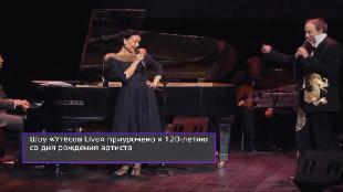 Афиша Сезон-1 Эфир 15.12.15
