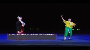 Афиша Сезон-1 Эфир 16.11.15