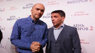 Афиша Сезон-1 Эфир 17.02.16