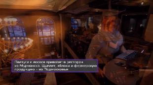 Афиша Сезон-1 Эфир 19.12.15