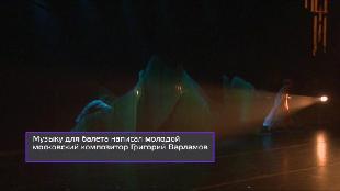 Афиша Сезон-1 Эфир 21.12.15