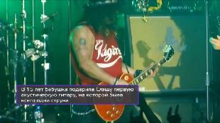 Афиша Сезон-1 Эфир 23.11.15