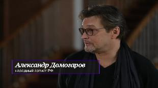 Афиша Сезон-1 Эфир 24.02.16