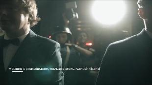 Афиша Сезон-1 Эфир 24.11.15