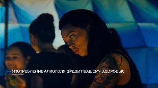 Афиша Сезон-1 Эфир 25.02.16
