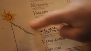 Афиша Сезон-1 Эфир 29.01.16