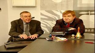 Агентство Сезон-2 Серия 2