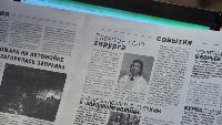 Агенты справедливости Сезон 1 Серия 11