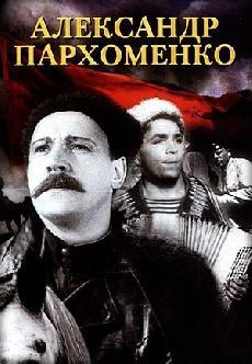 Смотреть Александр Пархоменко