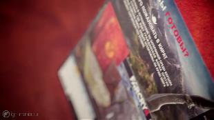 Анбоксинг Сезон-1 Far Cry 4  Kyrat Edition - Распаковка