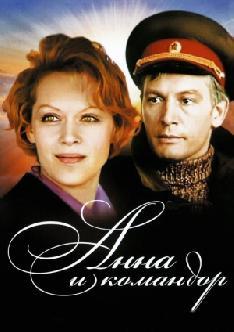 Смотреть Анна и командор