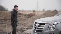 Антон Воротников Разное Разное - Cadillac Escalade 2018 тест-драйв.