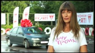 Автошкола 2 сезон Девчонки рулят! 15 выпуск