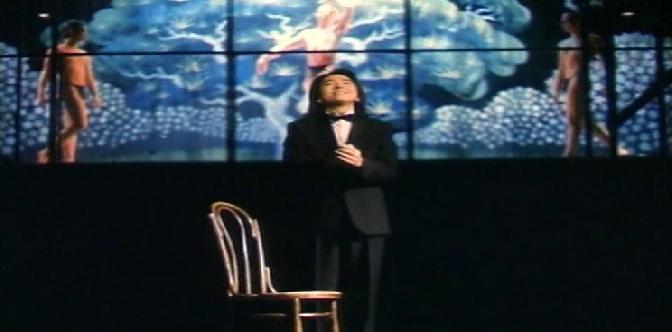 Смотреть Баттерфляй (1993)