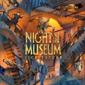 Смотреть Бен Стиллер опять устроился сторожем в комедии «Ночь в музее 3»