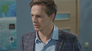 Бессмертник Сезон-1 Серия 8
