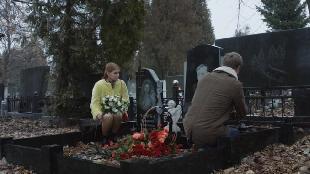 Бессмертник Сезон-2 Серия 11