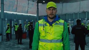 Безопасность Сезон-1 Безопасность на стадионе