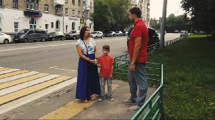 Безопасность Сезон-1 Дети на дороге