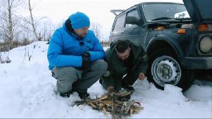 Безопасность Сезон-1 Смерть на зимней трассе