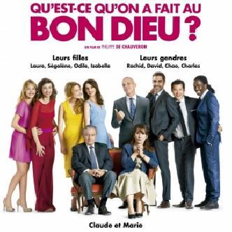 Смотреть «Безумная свадьба» для большой интернациональной семьи
