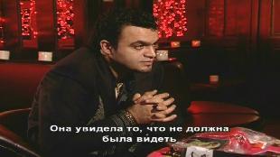 Битва экстрасенсов Сезон 3 выпуск 11