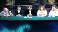 Битва экстрасенсов Сезон 9 выпуск 10