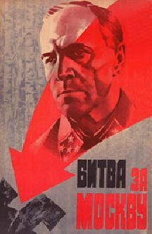 Смотреть Битва за Москву