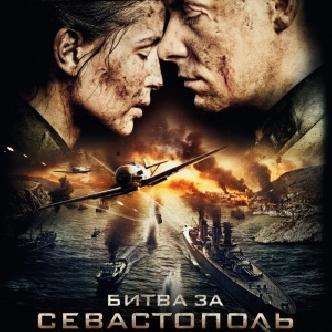 Смотреть «Битва за Севастополь» или «Незламна»