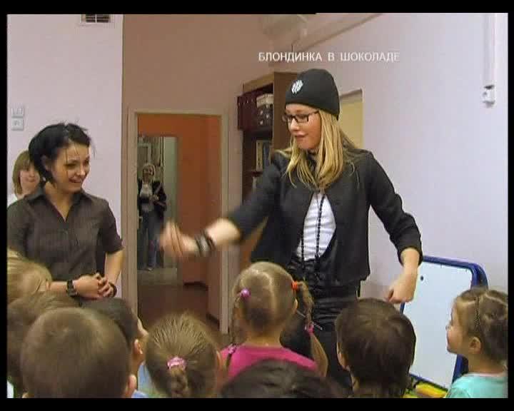 Блондинка в Шоколаде Блондинка в Шоколаде Выпуск 18