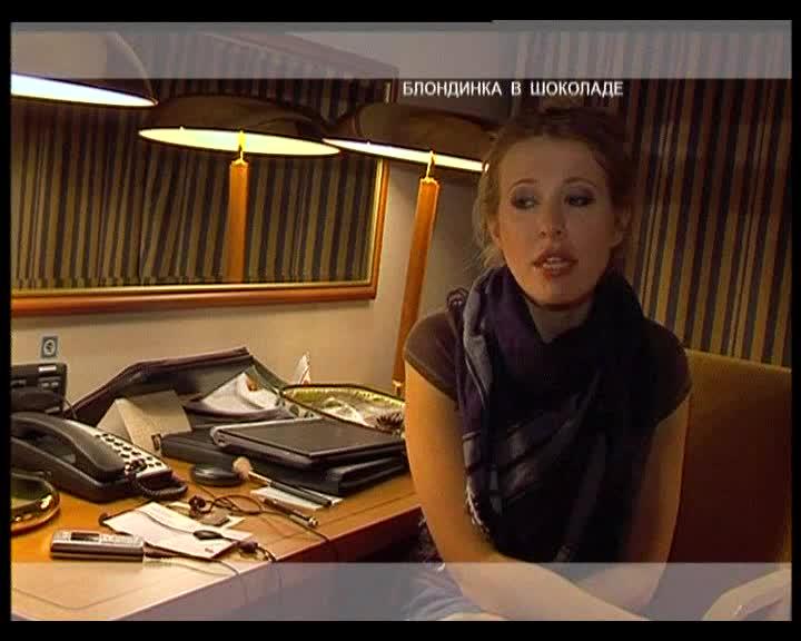 Блондинка в Шоколаде Блондинка в Шоколаде Выпуск 23
