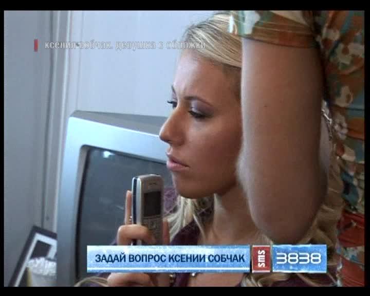 Блондинка в Шоколаде Блондинка в Шоколаде Выпуск 43