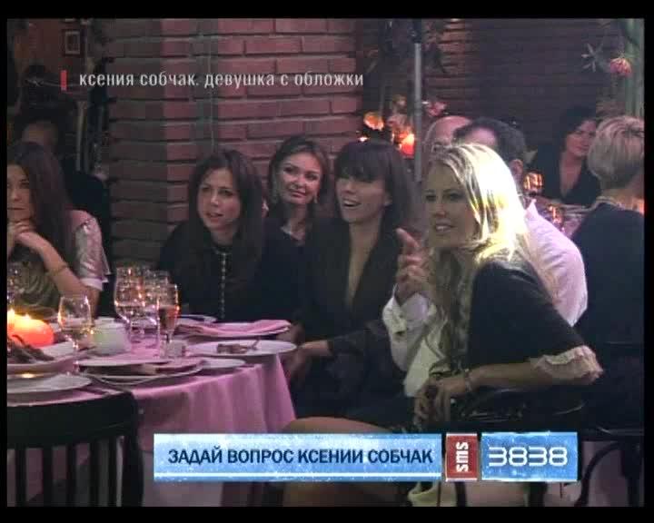 Блондинка в Шоколаде Блондинка в Шоколаде Выпуск 44