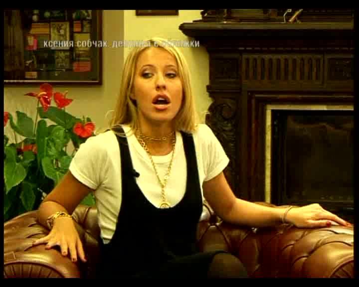 Блондинка в Шоколаде Блондинка в Шоколаде Выпуск 54