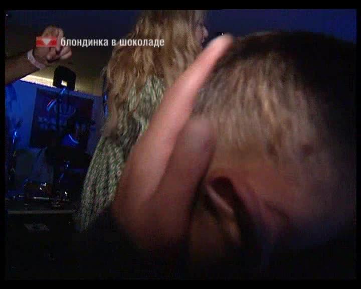 Блондинка в Шоколаде Блондинка в Шоколаде Выпуск 75
