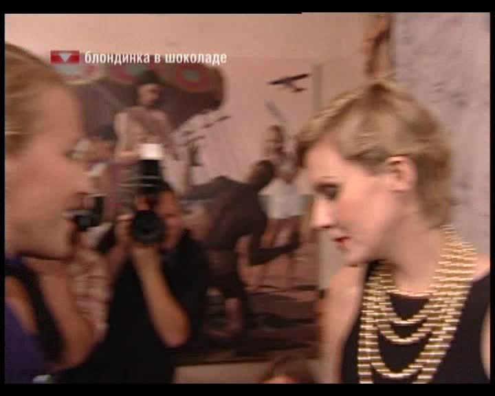 Блондинка в Шоколаде Блондинка в Шоколаде Выпуск 8