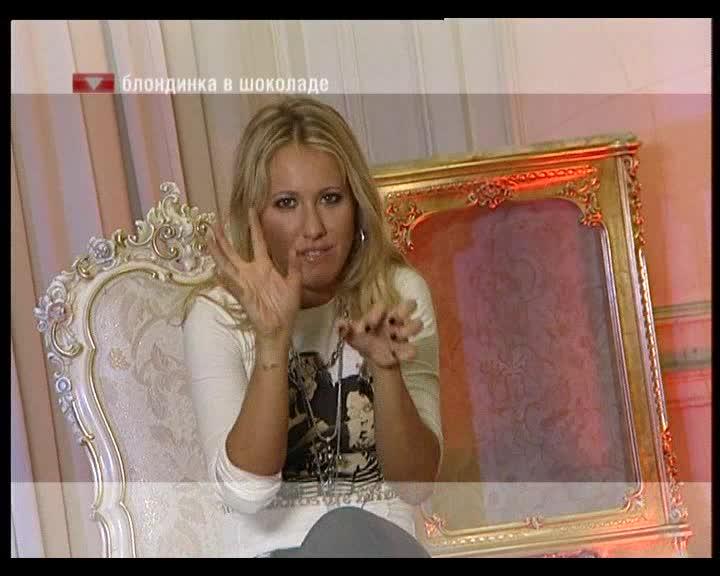Блондинка в Шоколаде Блондинка в Шоколаде Выпуск 83